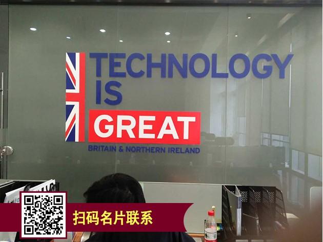 深圳龙华公司背景墙logo制作,招牌广告制作