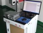 激光打标机/激光切割机
