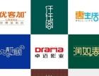 商标设计logo设计标志设计图形设计吉祥物设计