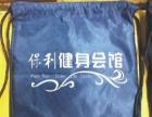 沈阳金丝印丝网印刷园服班服工作服t恤衫马夹印字印图
