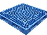 东莞虎门塑料卡板厂,双面塑胶卡板批发,南栅胶卡板厂
