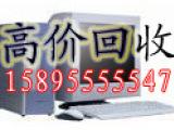 吴江二手电线电缆回收~吴江二手电机回收~吴江库存五金工具回收