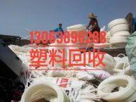 甪直塑料回收胜浦塑料回收张浦塑料回收园区塑料回收千灯塑料回收
