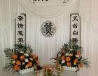 黄石24小时殡葬一条龙服务,诚信、专业、用心