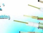 南宁立孚光纤熔接 光纤跳线 光纤收发器 光纤终端盒