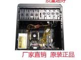 深圳全新线切割专用电脑主机 HL HF 中走丝 快走丝质量好