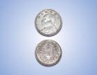 漳州古钱币交易市场