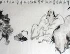 家里**的字画重庆巴南怎么鉴定真假价值