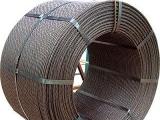 泉州预应力混凝土钢绞线厂家低价供应欢喜从天而降HF