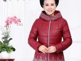 2014新款羽绒服女款中长款加厚绣花修身大码女装女式品牌外套