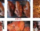 四川卤菜技术学习 卤菜熟食