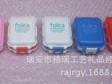 高品质便携随身药盒 收纳盒 小药盒 药盒 广告药盒