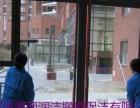 青岛润洁保洁黄岛区胶南保洁专业家庭单位保洁