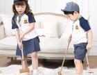 青岛市幼儿园园服订做厂家专业制衣健康环保国梦园服