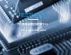 山东亿信通三线BGP服务器租用托管