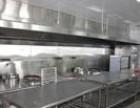 衡阳酒店厨房设计,衡阳酒楼厨房设计,衡阳酒楼厨具安装