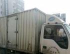 4.2米厢式货车转让