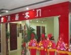 中国著名品牌 中国著名品牌诚邀加盟