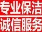 南京鼓楼区江东科技园苏宁睿城装修保洁瓷砖美缝出租打扫擦玻璃