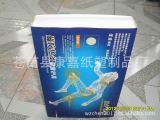 【苍南县康嘉纸塑制品厂家订做】ZD-G6324精致的纸盒加工