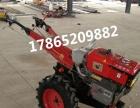 新型手扶拖拉机小型手扶拖拉机 10-15手扶拖拉机价格