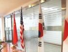 蔚蓝韩国留学-20年专业服务