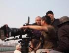 南京企业宣传片策划宣传片拍摄宣传片制作性价比