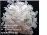 72162-23 混合二元酸 高效防锈剂 Corfre M1