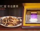 北京同仁堂冬虫夏草回收 同仁堂虫草回收价格