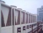 酒店,宾馆,ktv等场所整体空调电脑音箱等设备都回收