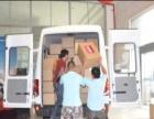 4.2厢式货车 依维柯 搬家长短途运输送货租车物流