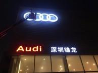 赤湾大厦背景墙丨文化墙丨广告字丨招牌字制作优质供应商