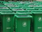 长沙物业保垃圾桶首选品牌,湖南人信赖的品牌是哪家
