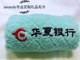 厂家直销全棉毛巾定制logo促销礼品高档洗脸毛巾柔软快速吸水