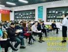 广州MBA学校名单,在职MBA进修班学费多少