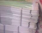 武汉高价回收书纸,报纸,黄板纸,废铜,铝合金门窗等有色金