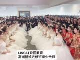 汉川学化妆 专业化妆美甲培训学校 汉川玲丽专业课程