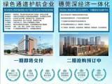 东莞较具投资全新厂房出售仅5000每平方米可分期