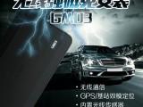 汽车GPS定位仪,北京地区免费安装
