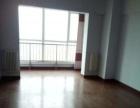 9119凤西广场3室空房木地板130平房子出租