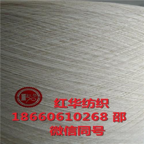 供应环锭纺涤纶竹节纱30支 环锭纺纯涤竹节纱T30S