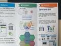 网站建设微信公众平台开发