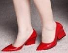斯迈特女鞋 诚邀加盟