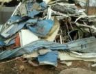 回收废旧彩瓦铁皮
