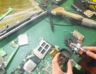 马鞍HP dv4 笔记本维修电脑清洁维护装系统除尘
