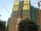 广州专业维修霓虹灯广告字 维修霓虹灯广告牌 维修霓虹灯字