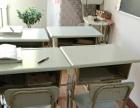 辅导班桌椅八成新转让