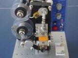 打码机型号_长沙哪里有卖质量硬的打码机