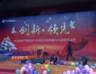武汉舞台背景墙搭建,武汉舞台背景彩色LED显示屏
