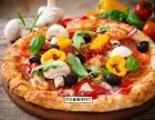 加盟乐凯撒比萨费用多少 披萨牛排炸鸡汉堡小吃加盟